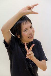 Erika Magami